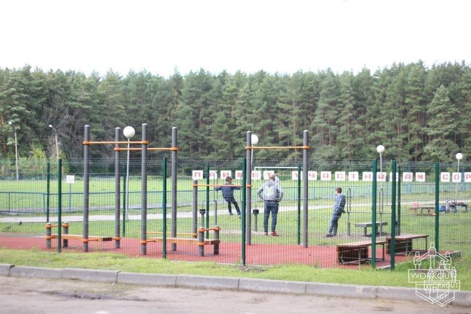 Создание центра тестирования для сдачи норм ВФСК в г.Климовск, МО